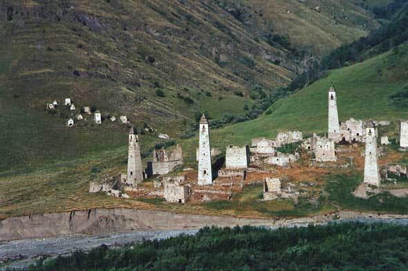 Le village d'Erzi