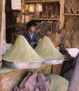 SN_Yemen_1986_I38.jpg